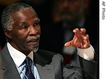 South Africa's Thabo Mbeki speaks during a session at the World Economic Forum